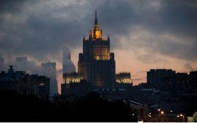 РФ готова рассмотреть предложения Америки по договору о ядерном разоружении
