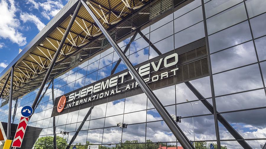 Путин присвоил имена аэропортам Внуково, Домодедово и Шереметьево