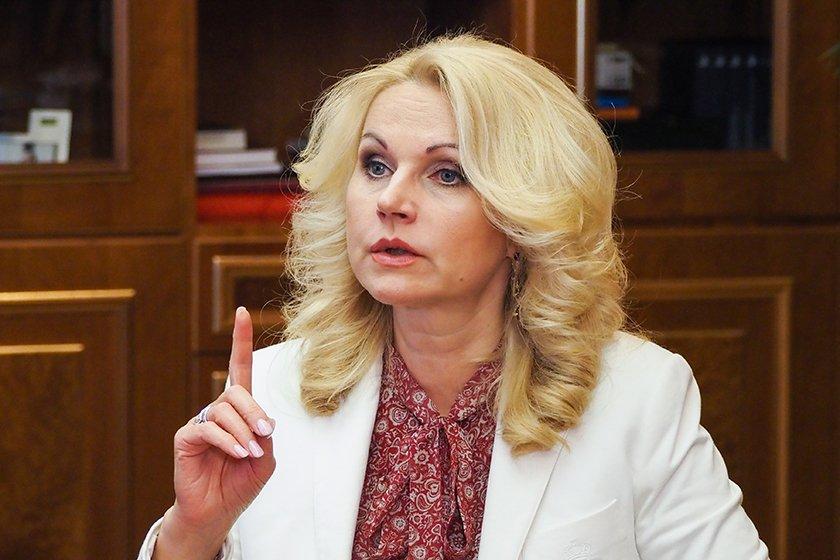 Голикова оценила потери социальных фондов из-за теневой экономики в 2,3 трлн рублей