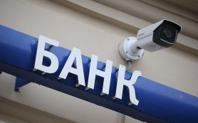 Банки стали интересоваться судьбой снятых с депозитов денег