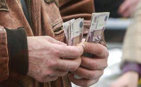 Власти разработали контуры новой пенсионной накопительной системы