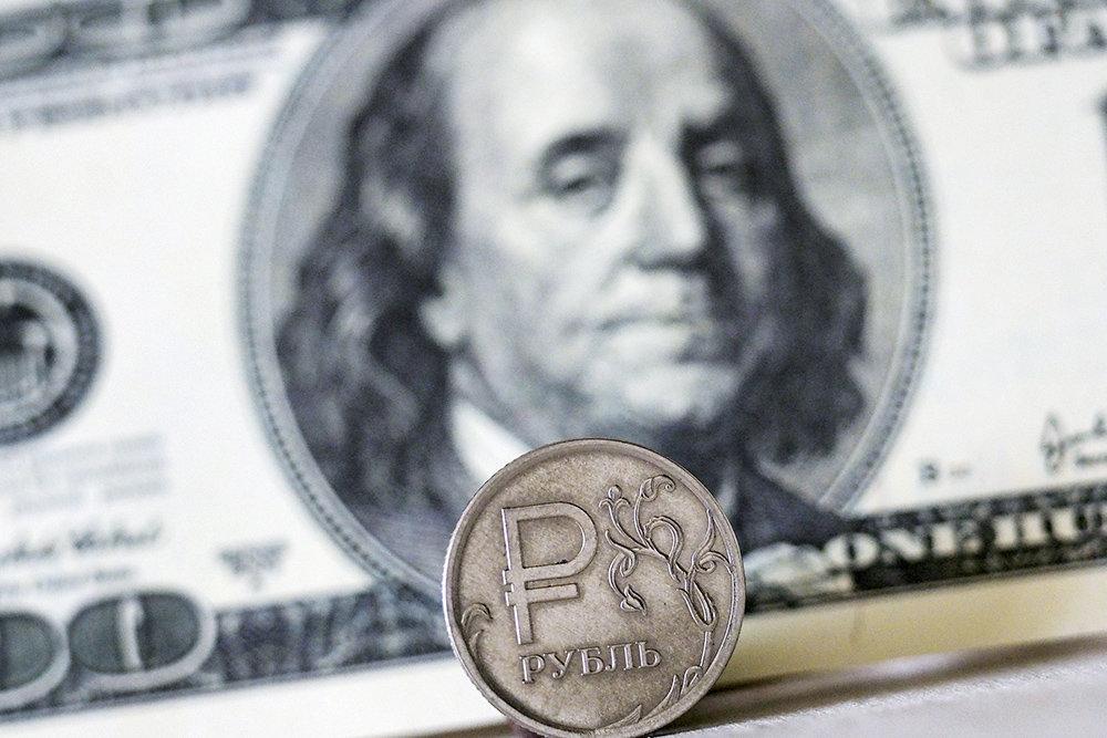 Аналитики рассказали о будущем доллара