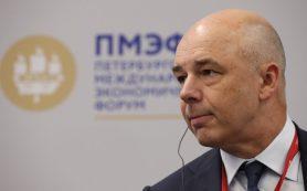 Силуанов связал экономическую стабильность с ростом доходов населения