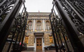 Центробанк планирует ввести паспорта финансовых продуктов