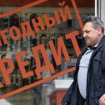 Ученые предостерегают власти РФ от политики, ведущей к финансовому кризису