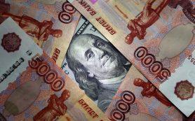 Курс рубля вступил на путь к 70-ти за доллар