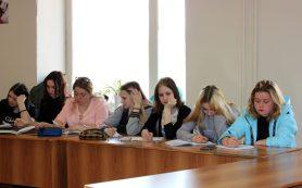 Получение образования по специальности «Экономическая безопасность»