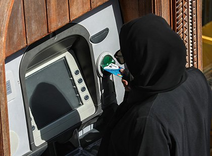 Всего четыре банка предоставляют услуги с использованием биометрии