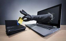 ЦБ намерен бороться с мошенниками, применяющими социальную инженерию