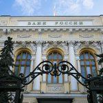 Банк «Открытие» меняет лимиты по снятию наличных с карт