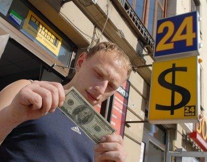 Western Union ограничила сумму переводов за границу
