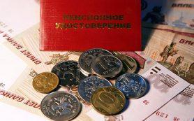 Генпрокуратура проведет массовые проверки пенсионных фондов