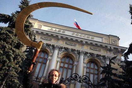ЦБ: российский рынок показал устойчивость в момент объявления новых санкций