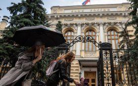 ЦБ отозвал лицензию у банка «Ассоциация»