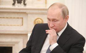 Путин выразил соболезнования в связи с кончиной гендиректора МАГАТЭ