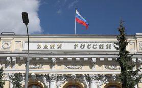Названы компании РФ с самым большим приростом стоимости в первом полугодии