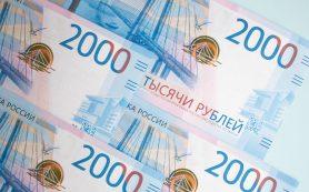 Что будет с курсом рубля в июле
