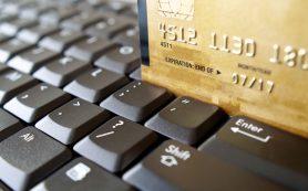 Как оформить заявку на кредит в онлайн-режиме?