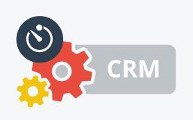 Что такое интеграция CRM-системы: особенности, зачем выполнять и как осуществить?