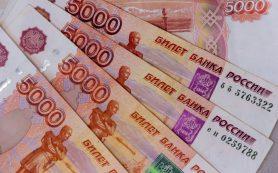 Будет ли дальше расти курс рубля