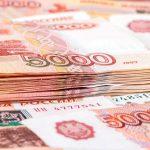 Для курса рубля наступил переломный момент