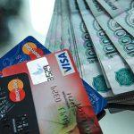 Банки отложили введение тарифов за переводы в СБП