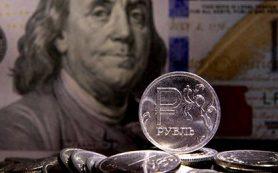 Эксперты прогнозируют укрепление рубля к сентябрю