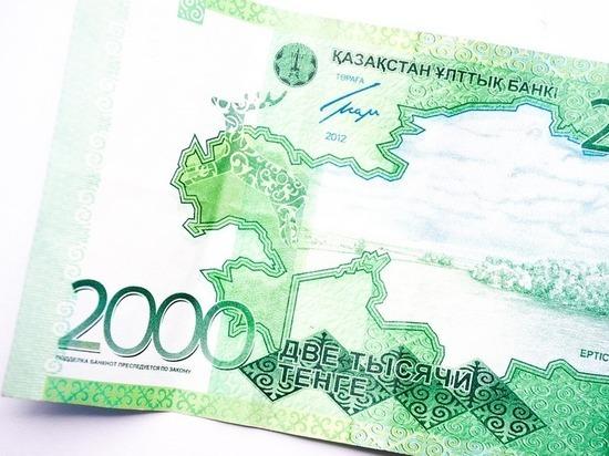 России в пример: гражданам Казахстана погасят кредиты за счет бюджета