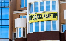 Банк «Александровский» присоединился к программе лояльности ПС «Мир»