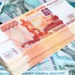 Чем вызван временный рост курса российской валюты
