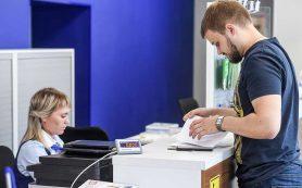 В отделениях Почты России начали собирать биометрические данные