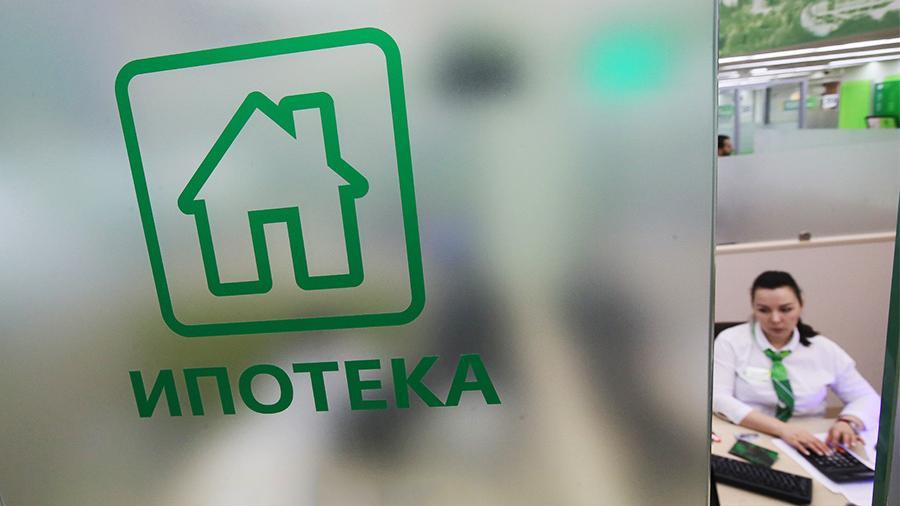 Путин поручил субсидировать ипотеку в 2% на Дальнем Востоке