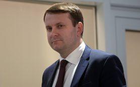 Орешкин предложил направить почти 245 млрд рублей на экспорт услуг