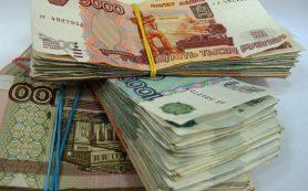 Вскрыли крипту: В РФ стали определять официальную цену биткоинов