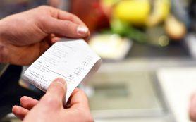 Минэкономразвития в сентябре ожидает нулевую инфляцию