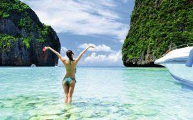 Места для летнего отдыха