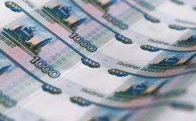 Минфин предлагает включать неналоговые платежи в НК частями
