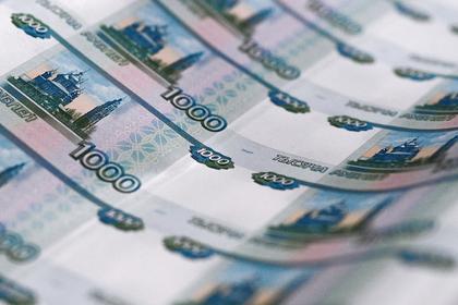 ВЦИОМ: россияне сейчас не готовы тратить деньги