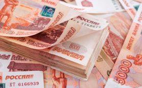 Назван предел ослабления рубля до весны