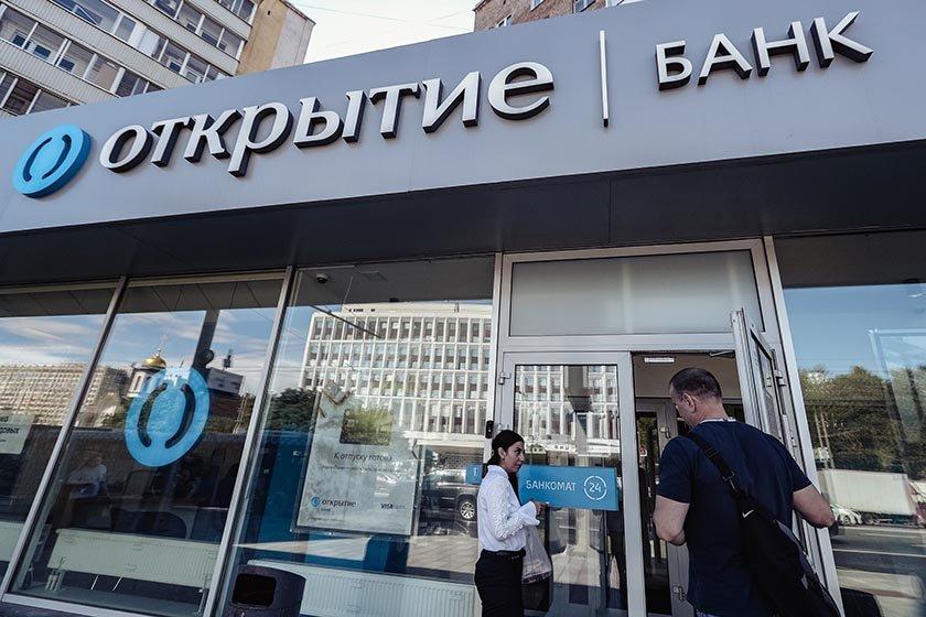 Банк «ФК Открытие» намерен принудительно изменить условия обслуживания карт