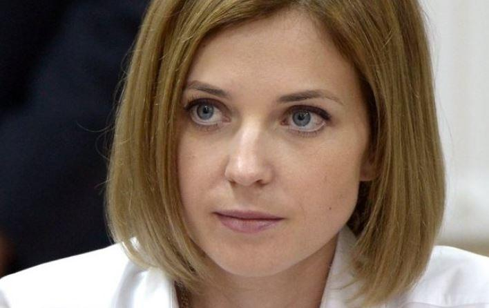 Поклонская пояснила идею перенести штаб-квартиру ООН в Крым