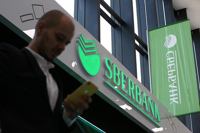 Банк «Русский Стандарт» начал выпускать карты «Мир»