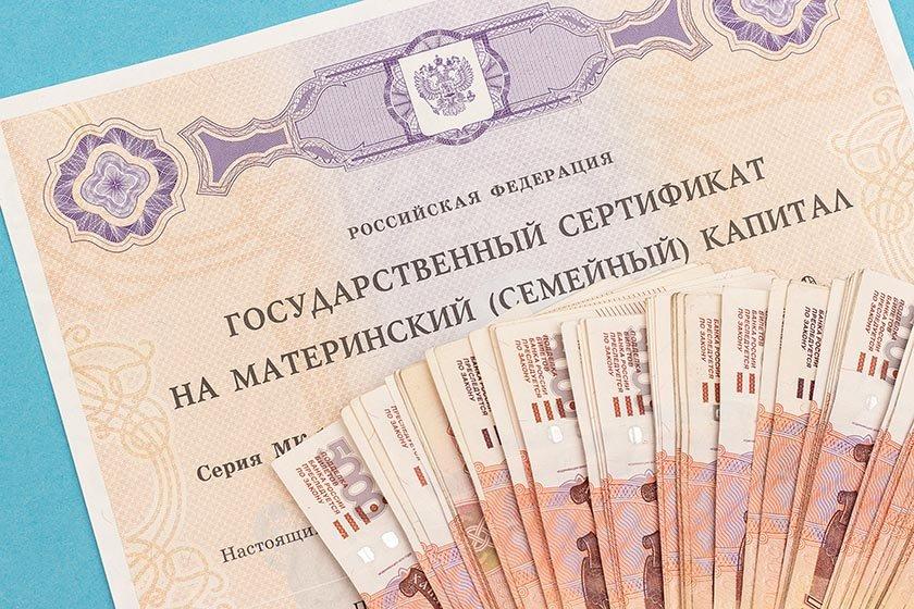ЦБ зафиксировал резкое падение интереса россиян к краудфандингу