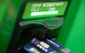 ЦБ вновь обсудит вопрос выравнивания тарифов за межбанковские переводы