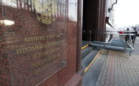 Минпромторг заявил о превышении нормы недолива топлива на АЗС в 2–3 раза