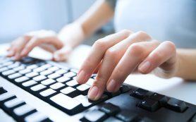 В 2020 году россияне смогут устраиваться на работу онлайн