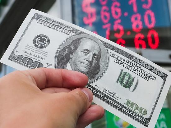 Занимаем у себя: Россию назвали лидером по привлечению «фантомных» инвестиций