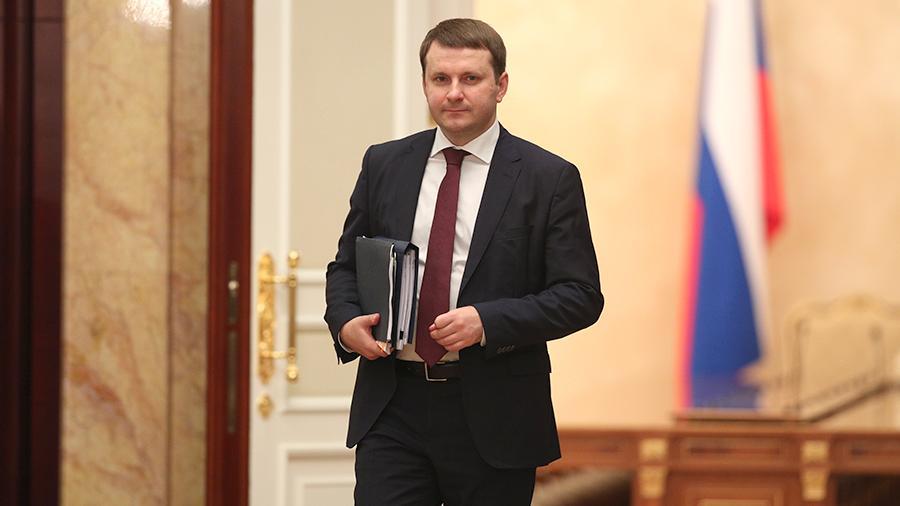 Орешкин поддержал инициативу об отмене НДФЛ для малоимущих