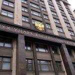 До чего довел Россию электронный бюджет