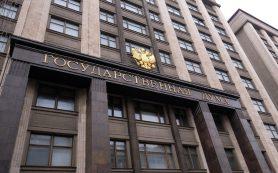 Льготно на Руси: Минэк повысит привлекательность российских офшоров